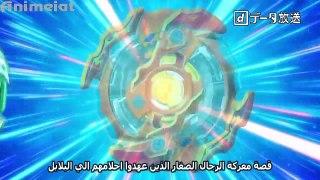 بي باتل برست الحلقة 17 مترجمة