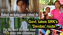 Govt. takes Shah Rukh's 'Devdas' route to promote voting