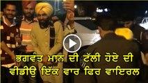 Bhagwant Mann drunk