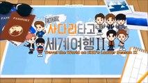 [INDO SUB] EXO TRAVEL THE WORLD SEASON 2 - EPISODE 11