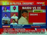 Chandrababu Naidu criticises Election Commission over malfunctioning EVMs:EC in political crossfire?