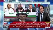 Arif Hameed Bhatti Response On Sheikh Rasheed's Statement..