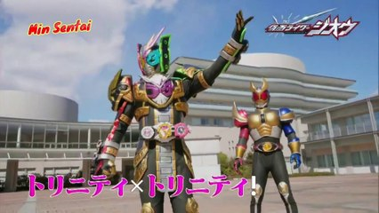 Kamen Rider Zi-O Resource | Learn About, Share and Discuss