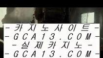 먹검  ✅먹검 / / 먹튀검색기 / / 마이다스카지노 tie312.com   먹검 / / 먹튀검색기 / / 마이다스카지노✅  먹검