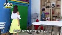 Đại Thời Đại Tập 143 - Phim Đài Loan - THVL1 Lồng Tiếng - Phim Dai Thoi Dai Tap 143 - Phim Dai Thoi Dai Tap 144