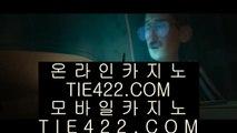 ✅마이다스바카라✅ ♒ ✅마이다스카지노- ( →【 gca13.com 】←) -바카라사이트 우리카지노 온라인바카라✅ ♒ ✅마이다스바카라✅