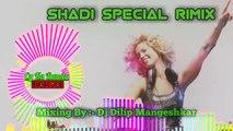 Cg Shadi Song ¦ Ak Tel Chadge ¦ Dj Dilip Mangeshkar ¦ Cg Ka Banda ¦ Cg Dj Remix ¦ Cg Dj Songs