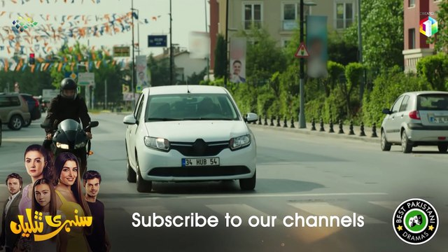 Sunehri Titliyan - Episode 3 - Turkish Drama - Urdu or Hindi