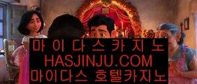 ✅마이다스영상✅  ✅클락 호텔      https://www.hasjinju.com  클락카지노 - 마카티카지노 - 태국카지노✅  ✅마이다스영상✅