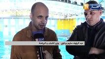 """MJS-Bournaoui : """"L'Algérie peut organiser une Coupe du Monde"""""""