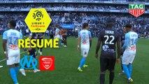 Olympique de Marseille - Nîmes Olympique (2-1)  - Résumé - (OM-NIMES) / 2018-19