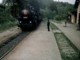 Tiсна' воIеşт (železniční část, CZ)