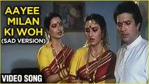 Aaye Milan Ki Woh Pehli Raat -Video Song   Asha Jyoti   Rajesh Khanna, Reena Roy, Rekha  Asha Bhosle