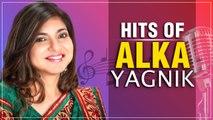 Alka Yagnik Hits ,  Top 15 Alka Yagnik Songs ,  Best of Alka Yagnik ,  Hits of Alka Yagnik ,  Jukebox