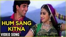 Hum Sang Kitna - Video Song | Akhay Kumar, Sridevi | Meri Biwi Ka Jawaab Nahin | Laxmikant-Pyarelal