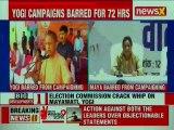 Election Commission punished Yogi Adityanath, Mayawati for poll code violation for Ali-Bajrang Bali remark
