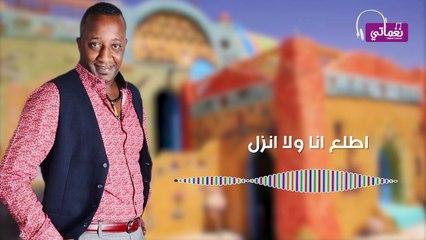 احمد النوبي_ اسكت