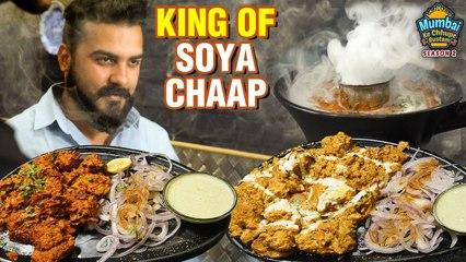 Chaap Ki Chhap - King Of Soya Chaap - Afghani Soya Chaap - S2Ep25 - Mumbai Ke Chhupe Rustam