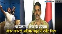 पाकिस्तानी सेना ने दावा किया भारत के एक विधायक ने उनके गाने की नकल की