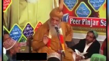 Peer Pinjar Sarkar New Prediction About Imran Khan And Presidential System