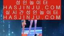 ✅파라다이스카지노✅    ✅온라인카지노 - > - 온라인카지노   실제카지노   실시간카지노 ✅    ✅파라다이스카지노✅