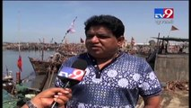 Porbandar fishing industries seeking urgent attention from govt to resolve issues - Tv9