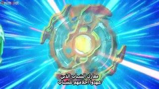 بي باتل برست الحلقة 19 مترجمة