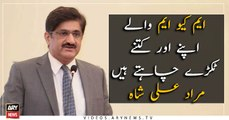 How many more factions does MQM want of itself? Murad questions