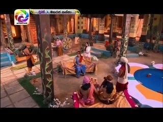 Maharaja Kansa (254) - 15-04-2019