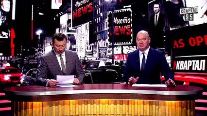 Прокуратура ПРИКАЗАЛА снять обвинение с Гладковского - Новый ЧистоNews от 13.04.2019