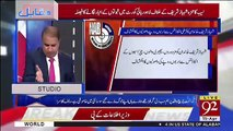 Jab Panama Scandal Aaya Tha Tab Salman Shahbaz Ne Rauf Klasra Ko Kia Message Kia Tha..