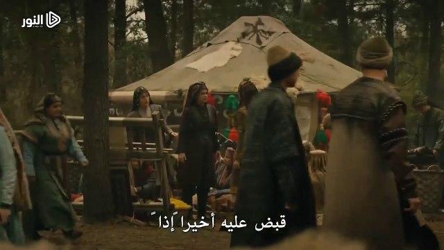 مسلسل قيامة ارطغرل الموسم الخامس الحلقة 124 Diriliş Ertuğrul مترجمة