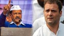 Rahul Gandhi का Congress AAP Alliance को लेकर Arvind Kejriwal पर U Turn का आरोप | वनइंडिया हिंदी