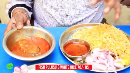 Amazing Fish Food For Reasonable Prices | FIsh Biryani | Must Try Fish Canteen |