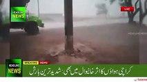 #KHANEWAL Storm rain with hails has reported from Khanewal region - rain in Khanewal