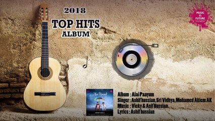 2018 TOP HITS ALBUM   AUDIO JUKE BOX   Tamil songs   Independent hits