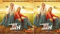 Taapsee Pannu & Bhumi Pednekar gets TROLL for Saand Ki Aankh | FilmiBeat