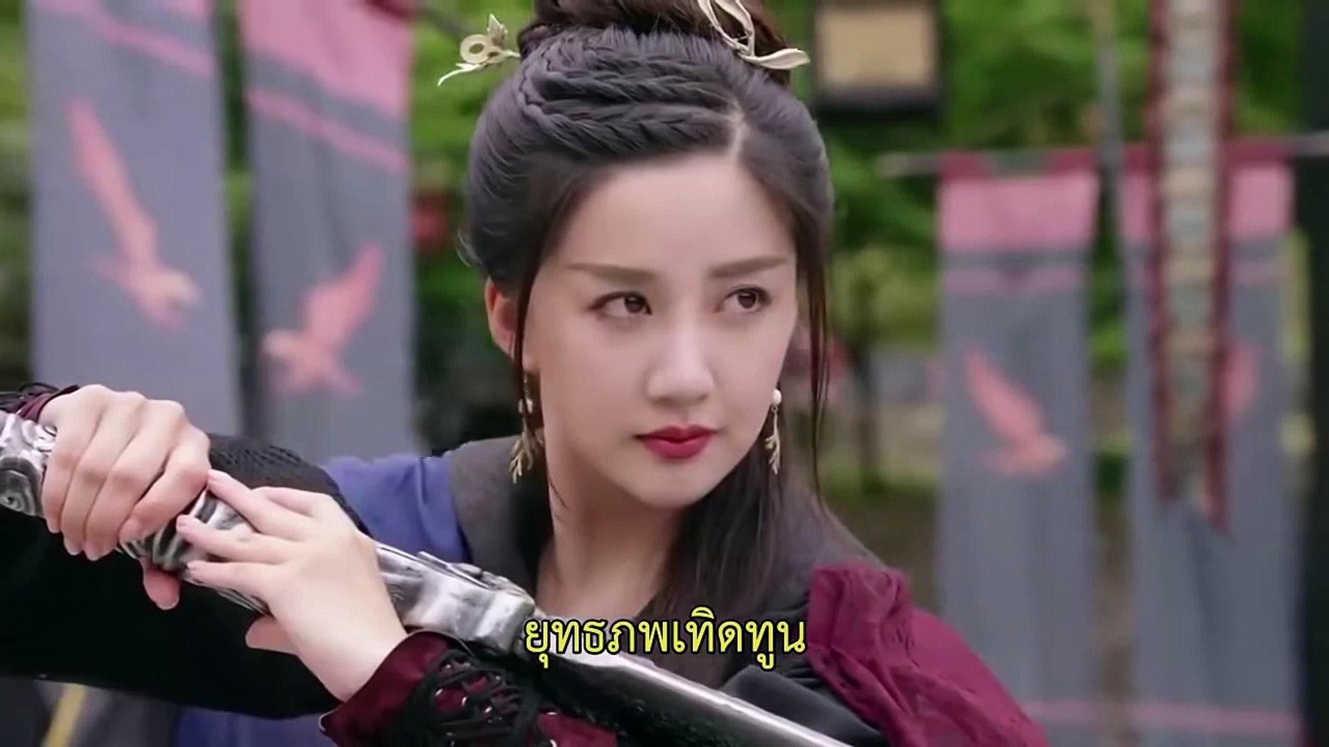 ดาบมังกรหยก2019 ซับไทย ตอนที่ 2  Heavenly Sword and Dragon Slaying Sabre 2019 Thai Sub EP 2