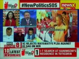 Lok Sabha Elections 2019, New Politics SOS: Navjot Singh Sidhu, Yogi Adityanath Muslim Vote Appeal