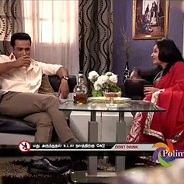 Ullam Kollai Poguthada Episode 642