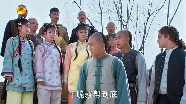 Tân Hoàn Châu Cách Cách  Tập 41