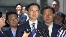 '댓글조작 공모' 김경수 지사 보석 허가...구속 77일 만에 석방 / YTN