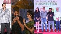 Posani Krishna Murali Speech At Majili Movie Thanks Meet || Filmibeat Telugu