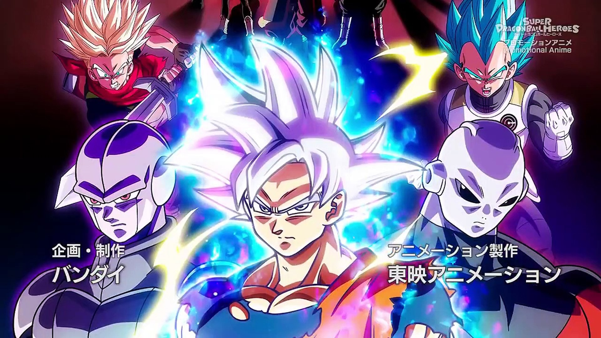Super Dragon Ball Heroes Episode 8 English Sub Video Dailymotion