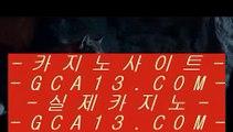 레드 플래닛 마비니 말라테 ♀️ 우리카지노     tie312.com - 우리카지노 바카라사이트 온라인카지노사이트추천 온라인카지노바카라추천 카지노바카라사이트 바카라 ♀️ 레드 플래닛 마비니 말라테