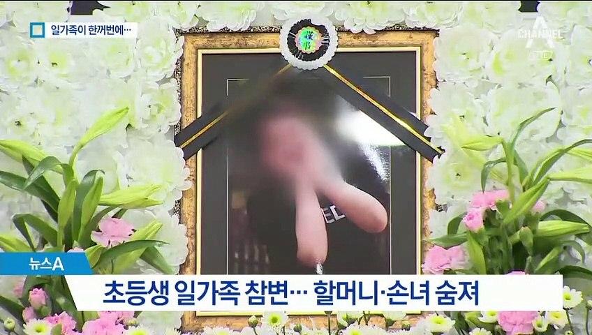 """""""부모 보는 앞에서 당했다""""…12살 초등생 일가족 참변"""