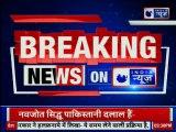 Chief Minister of Gujarat Vijay Rupani target on Navjot Singh Siddhu, पाकिस्तान के दलाल है सिद्धू