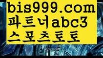 해외사이트순위️♀️사설토토사이트-ౡ{{bis999.com}}[추천인 abc3]안전한사설놀이터  ౡ월드컵토토ಛ  해외사이트순위 ౡ안전놀이터주소 ️♀️해외사이트순위