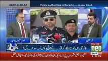 Police Ahelkaron Ke Hathon 19 Maah Ke Bache Ki jaan Chale Gai, Kab Tak Aesa Chalta Rahega.. Orya Maqbool Jaan Response