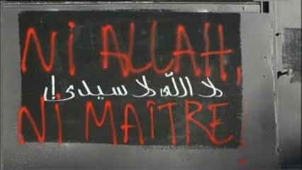 NI ALLAH, NI MAITRE - vost francais - TUNISIE